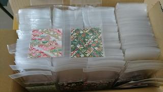 友禅和紙折り紙(小).jpg