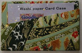 WashiCardCase(Y-2039)_s.JPG