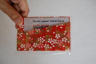 WashiCardcase2.JPG