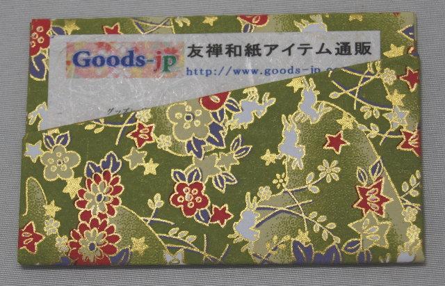 ハート 折り紙 : 和柄 折り紙 : divulgando.net