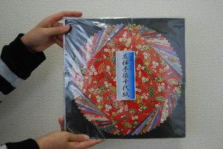 chiyogami(195)_s.JPG