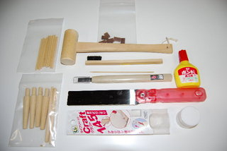 woodwork_kit2.JPG